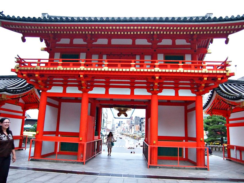 Yasaka shrine entrance gion kyoto japan