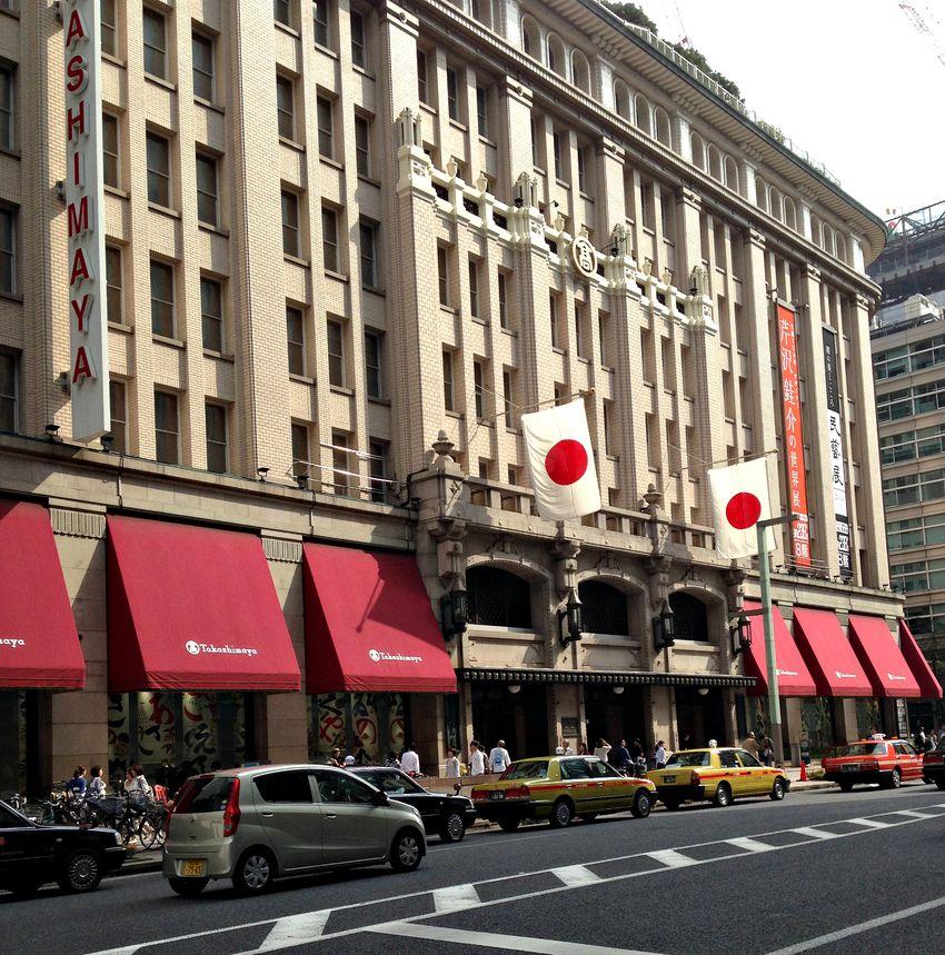 Takashimaya japan department store