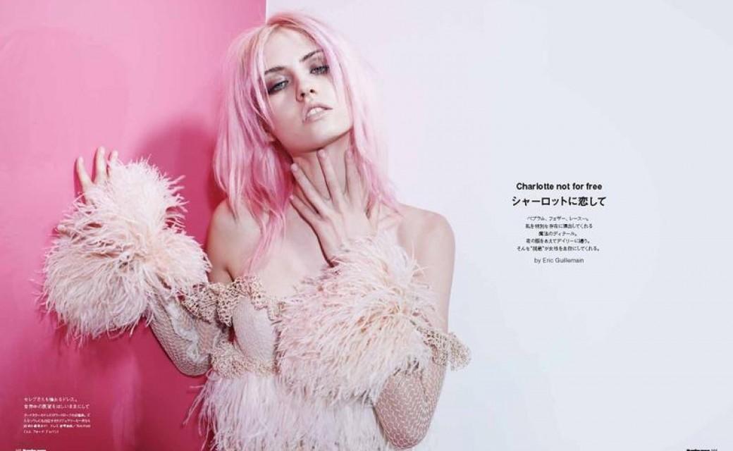 Model Crush: Charlotte Free