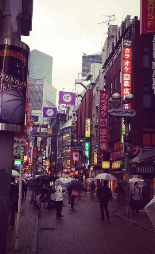 Tokyo Photo Diary