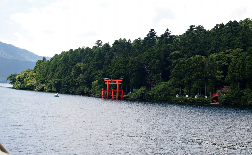 Hakone Travel Diary