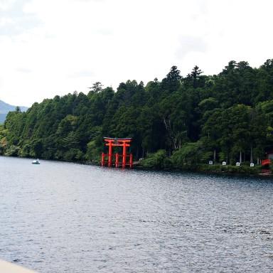 Hakone Travel Diary