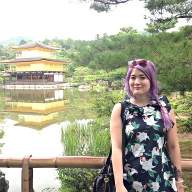 Kyoto Travel Diary